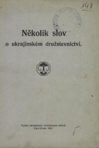 book-17398