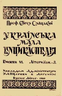 book-17399