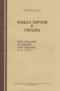 book-174