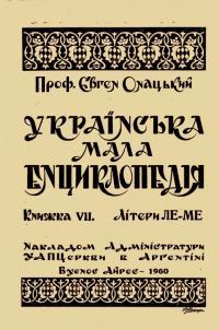 book-17400