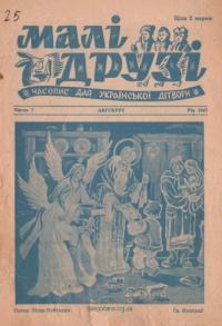 book-17409