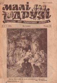 book-17410