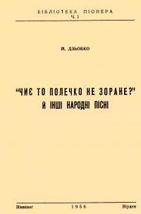 book-1742