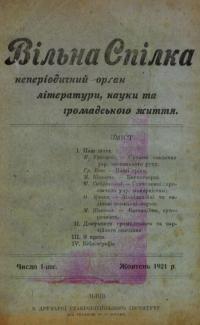book-17422