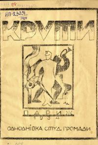 book-17425