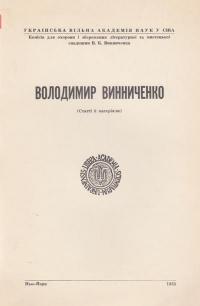 book-1743