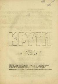 book-17433