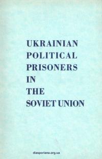 book-17437