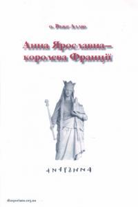 book-17438