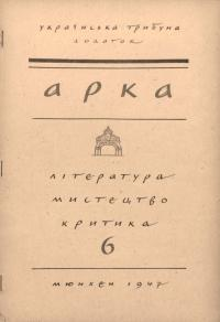 book-17449