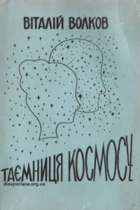 book-17460