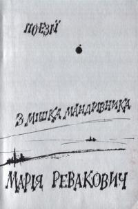 book-17461