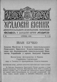 book-17464