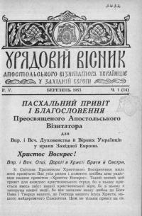 book-17467