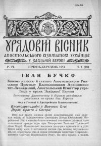 book-17468