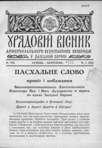 book-17469