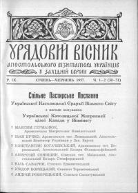 book-17471