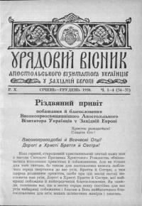 book-17472