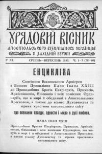 book-17473