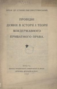 book-17482