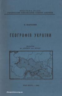 book-17484