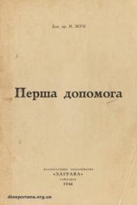 book-17485