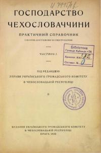 book-17486