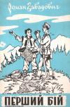 book-17488