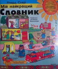 book-17492