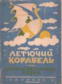 book-17493