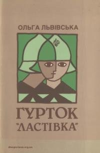 book-17494