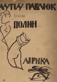 book-17498