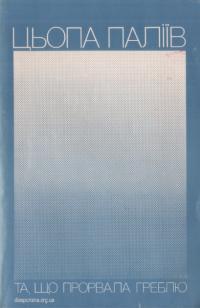 book-17499