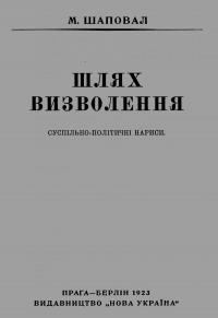 book-175