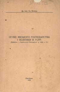 book-17500