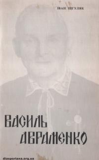 book-17501