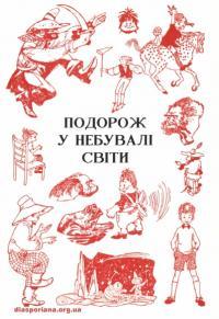 book-17504