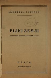 book-17505