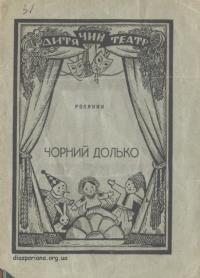 book-17506