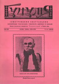 book-17507