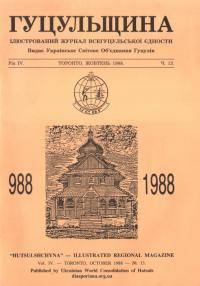 book-17508