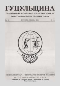 book-17509