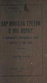 book-17533