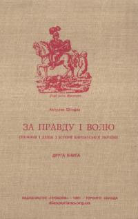 book-17535