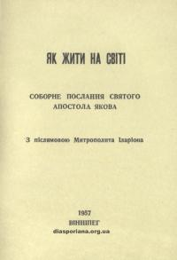 book-17536