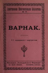 book-17538
