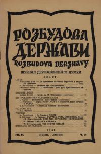 book-1754