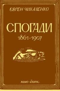 book-1755