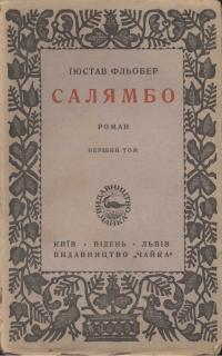 book-17554
