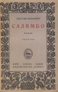 book-17556